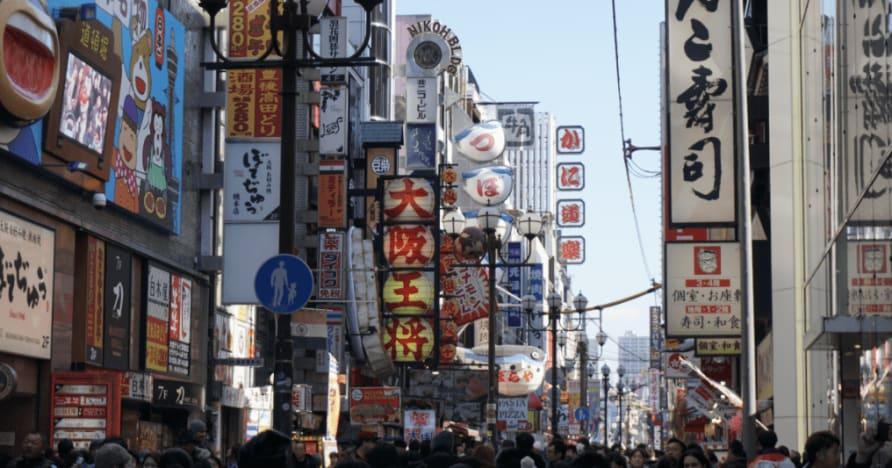7 En İyi Çevrimiçi Japon Bahis Oyunu