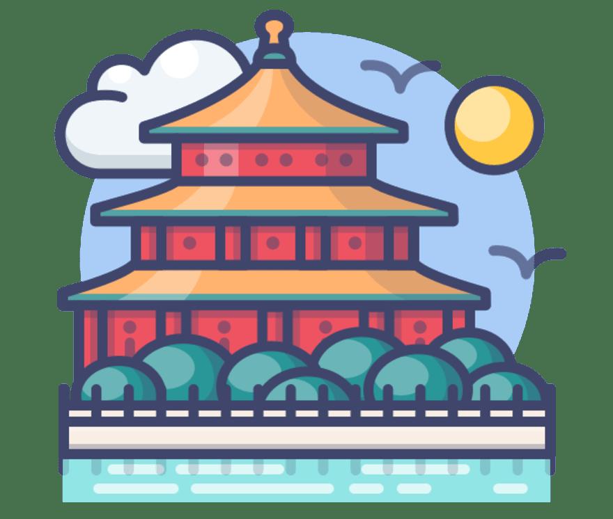 13 Çin Mobil Casino 2021